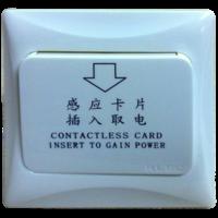 RLEC-5557感应节能开关