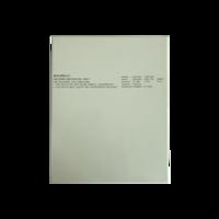 WDA-805不间断门禁电源